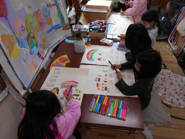 KIDS教室