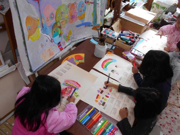 KIDS絵画教室